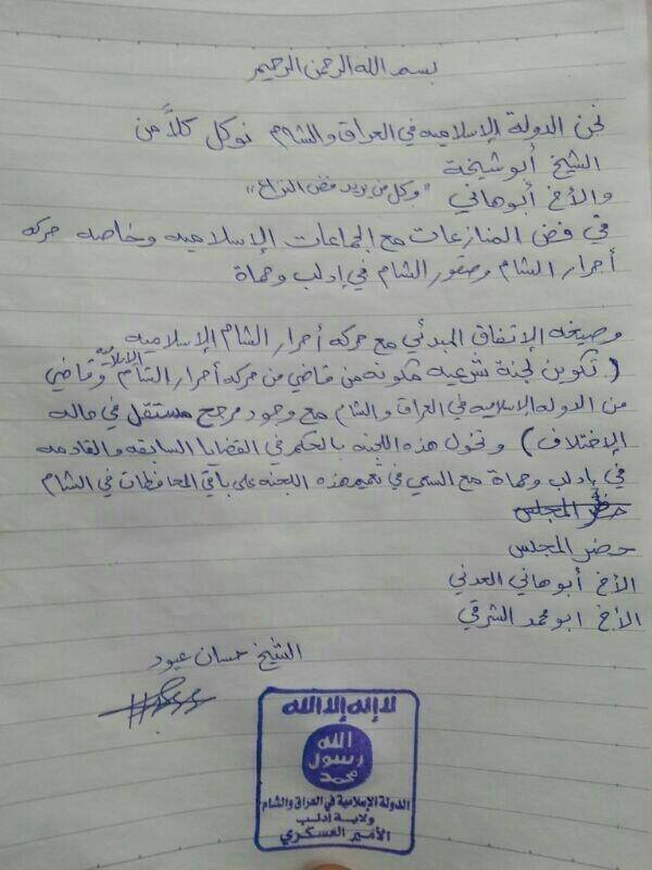 ISIS 17-01-14 (10)