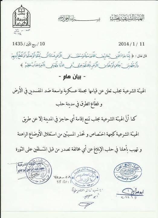 Sharia en Alepo 11-01-14
