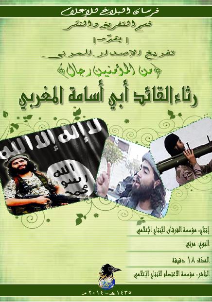 Abu Osama al Maghribi 1