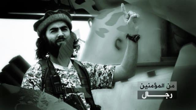 Abu Osama al Maghribi 2