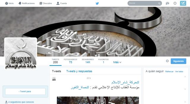 Harakat Sham al Islam 5