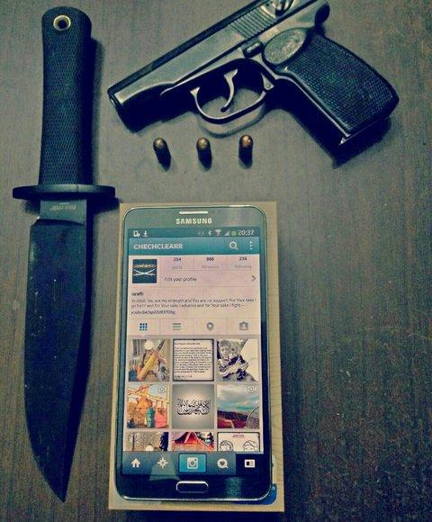 Armas yihadistas