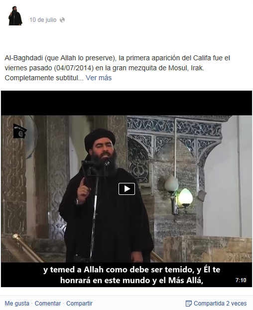 Califa Ibrahim 04-07-14