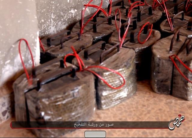 Fábrica IS Homs 11