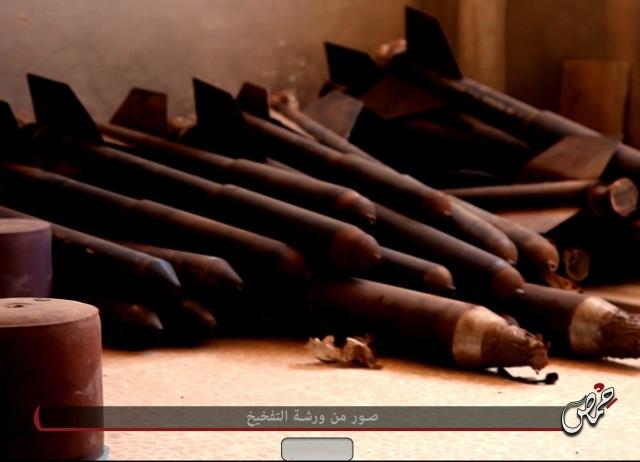 Fábrica IS Homs 14