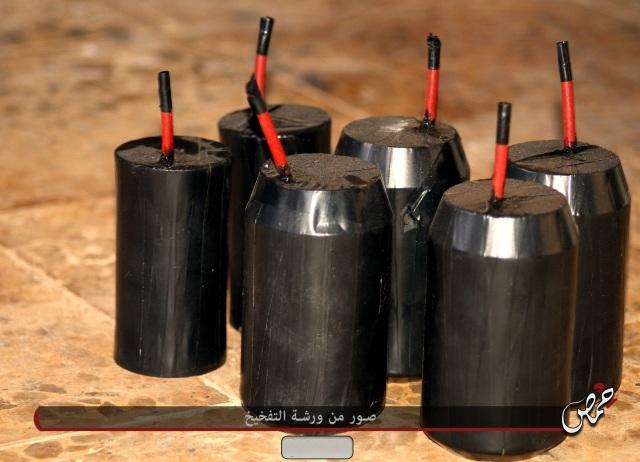 Fábrica IS Homs 17