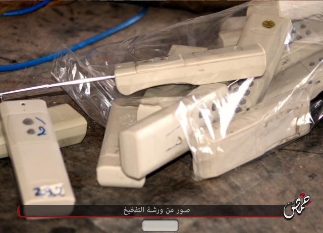 Fábrica IS Homs 22