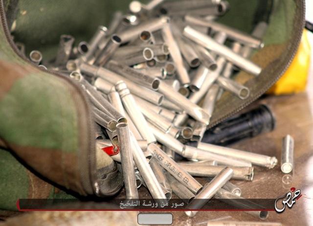 Fábrica IS Homs 23