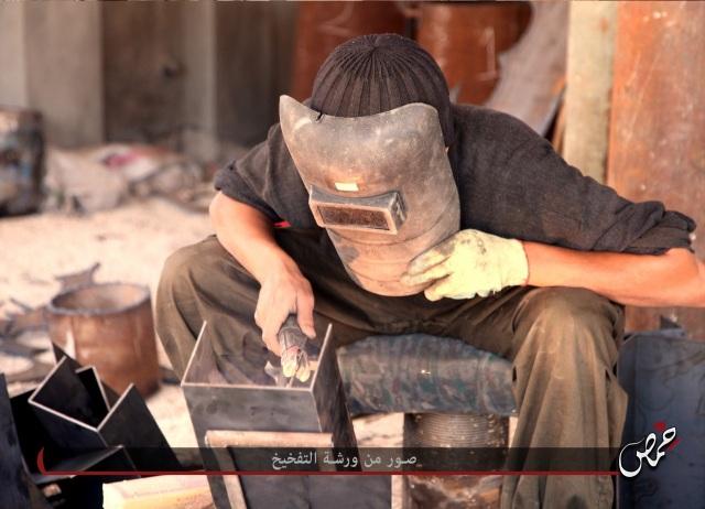 Fábrica IS Homs 4