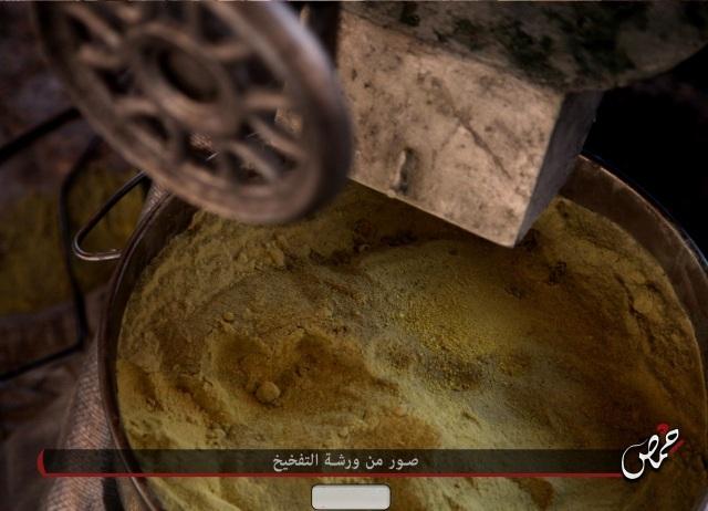 Fábrica IS Homs 9