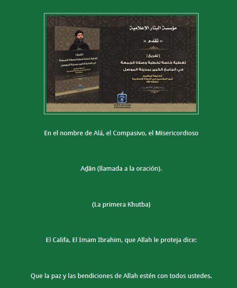 Jutba Califa traducida español