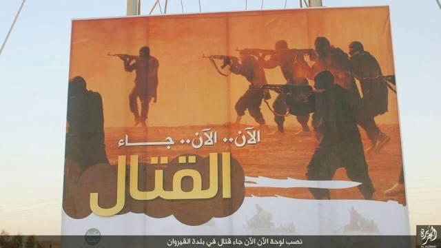 Cartel la lucha acaba de comenzar Al Qirwan 24-11-15