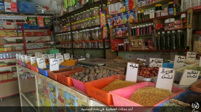 Comercio de especias en Mahibah 23-11-15